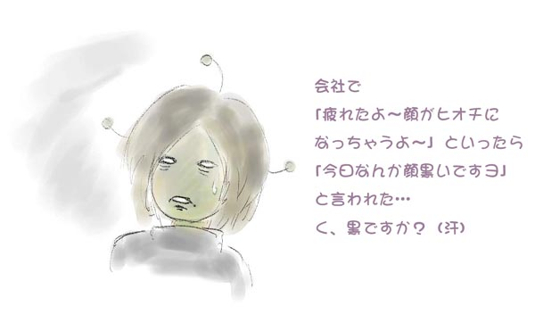 Hiochi