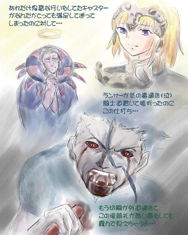 Fate_zero3